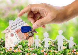 Как продать квартиру с материнским капиталом