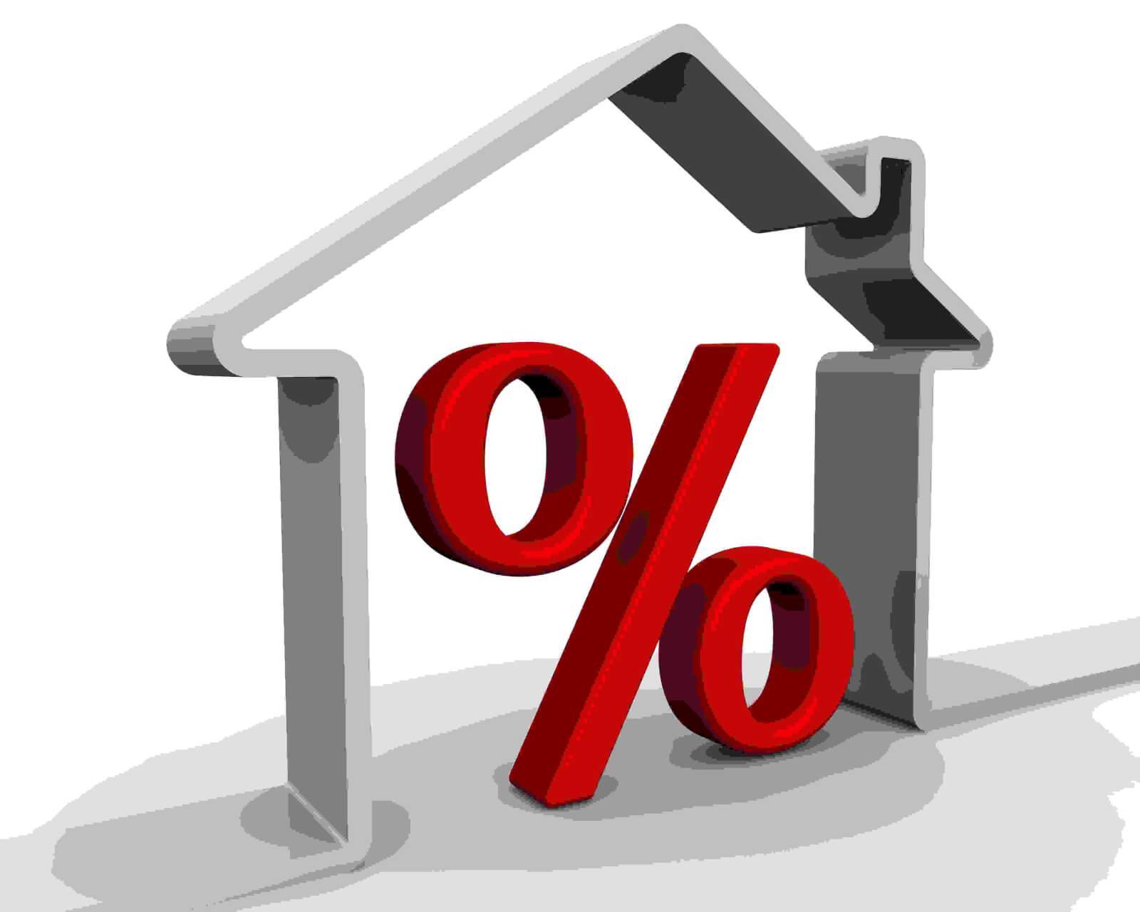 Как вернуть 13 процентов от покупки квартиры по ипотеке