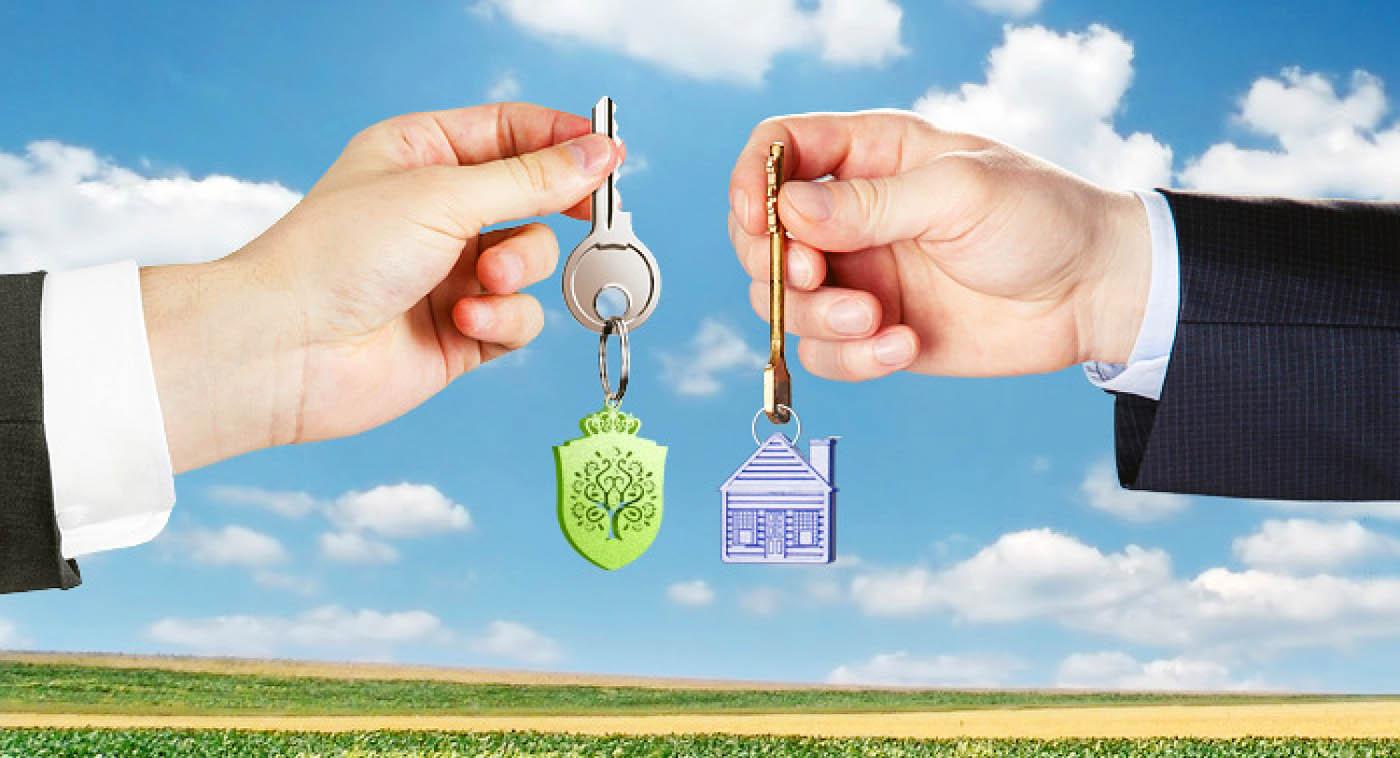 Как обменять квартиру на квартиру в другом городе