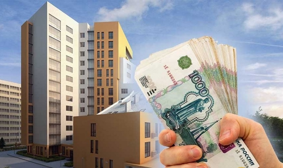 Как оформляется покупка квартиры в ипотеку