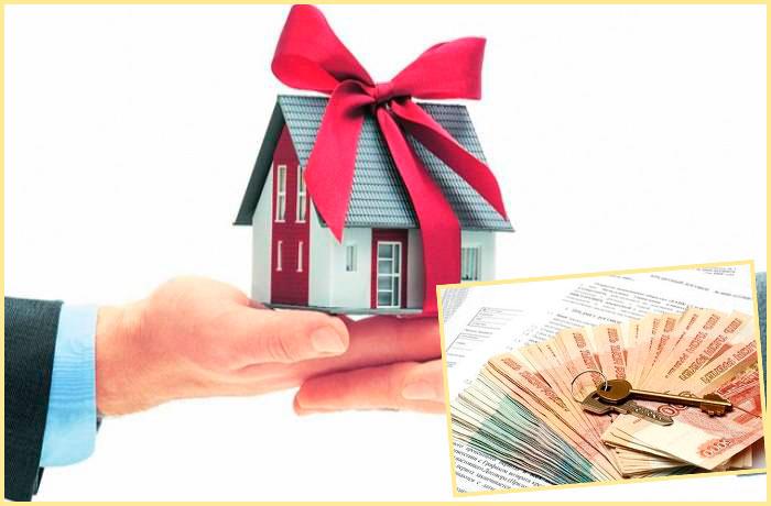 Можно ли подарить квартиру с долгами