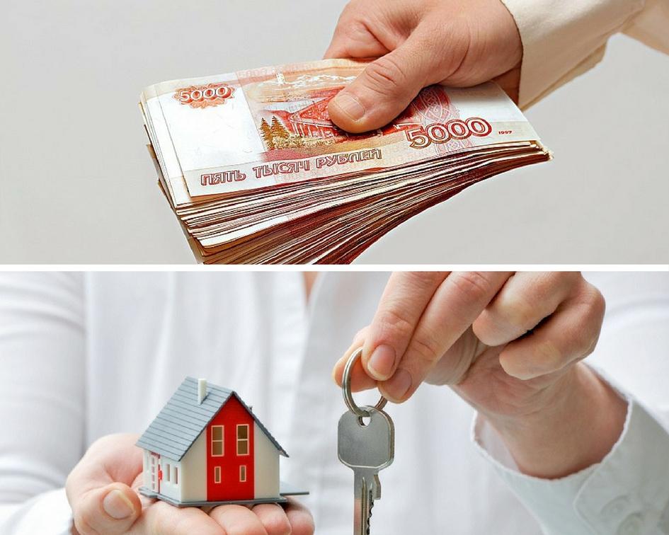 Как производится покупка квартиры наличными