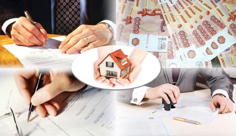 Как происходит оформление продажи квартиры