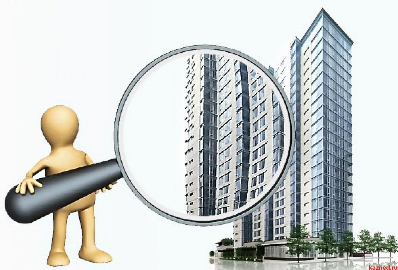 проверить квартиру перед покупкой