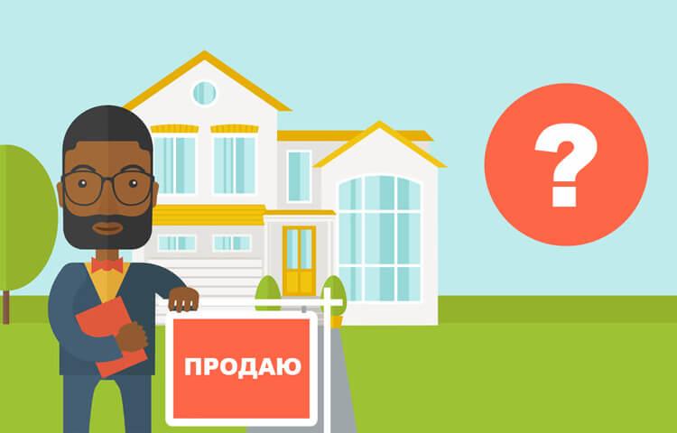 узнать собственников квартиры по адресу