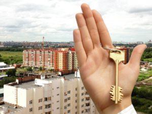 продать квартиру в ипотеке сбербанка