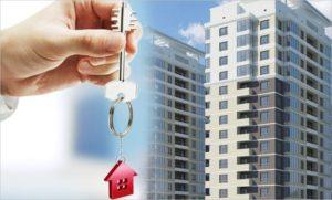 Как самостоятельно продать квартиру