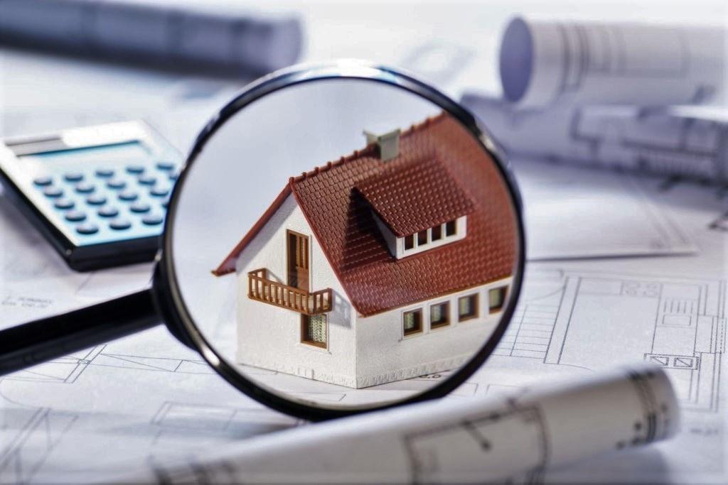 кадастровая стоимость недвижимого имущества